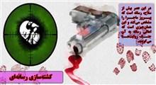 کشتهسازی رسانهای