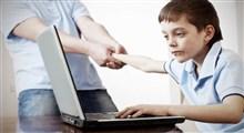 نشانههای اعتیاد به اینترنت و راهکارهای درمان