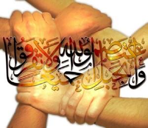 لزوم اتحاد مسلمین در سیره اهلبیت علیهم السلام (بخش سوم)