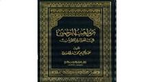 معرفی تفسیر مواهب الرحمان عبدالکریم مدرس