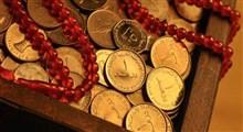 روش های تامین بهینه و کارآمد منابع مالی در اندیشه اسلامی2