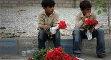 وقف، راهحلی برای مشکلات کودکان کار