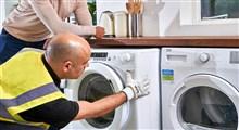 تعمیرات انواع ماشین لباسشویی در دیبا سازان