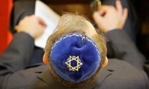 آشنایی با برخی اصطلاحات و مفاهیم کلیدی مرتبط با یهود