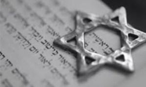 یهود بین الملل (22) The International Jew