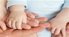 کیفیت بارداری و سلامت نوزاد