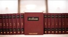 دربارهی کتاب زهر و مؤلف آن (4)