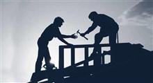 فرهنگ کار و تلاش  محرک موتور اقتصاد پویا