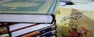 کلیپ تصویری ، زیبایی شناسی قرآن