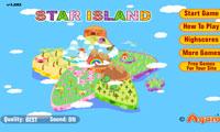 جزیره ی ستاره