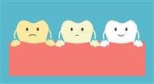 همه چیز درباره لمنیت دندان ها