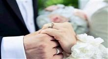 منظور از هم کفو بودن در ازدواج چیست؟