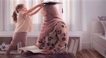 نقش اساسی مادر در تربیت فرزند