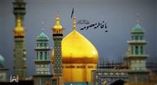 آثار سازنده زیارت از منظر قرآن و سنت (بخش اول)