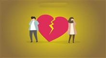 آنچه از طلاق عاطفی باید بدانید