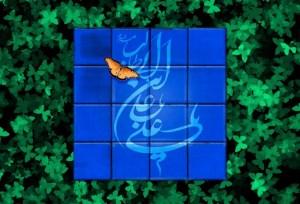 سیره شخصی امام علی (ع) در ماه رمضان (بخش اول)