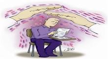 راه های کاهش اضطراب در امتحانات (بخش دوم)