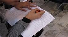 ده نکته مهم برای موفقیت در امتحانات چهارگزینه ای