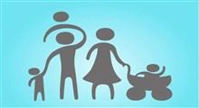 آیا خانواده درمانی به فرد بی اعتنا نیست؟