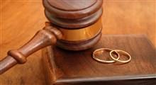 طلاق در دوران عقد (بخش اول)