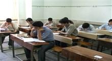 مهارت های شنیداری در کلاس درس (بخش دوم)