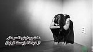 علت پیدایش افسردگی از دیدگاه زیست گرایان