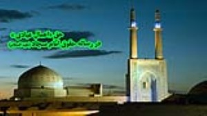 حق «اعمال عبادی» در رساله حقوق امام سجاد (علیه السلام)