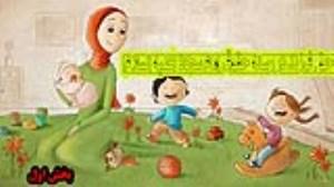 حق فرزند در رساله حقوق امام سجاد (علیه السلام) (بخش اول)