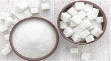 آنچه عوارض مصرف شکر باید دانست (بخش اول)