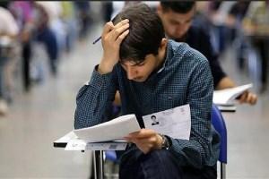 راهکارهای کاهش استرس در دانش آموزان (بخش اول)
