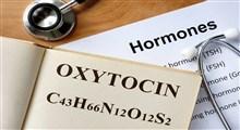 آشنایی با سه هورمون مهم در بدن انسان