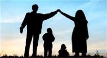 گفتگوهای جمعی در خانواده