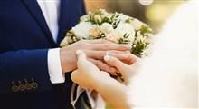 چرا باید ازدواج کنیم ؟