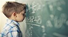 همه آنچه از اختلال یادگیری باید بدانید