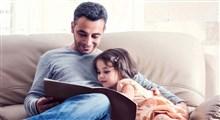 توصیه های برای پدر خوب شدن