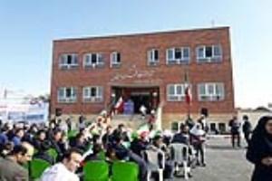 مهیا کردن فرزندان برای رفتن به مدرسه