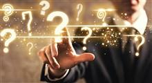 آنچه ازمهارت سوال پرسیدن باید بدانید