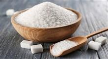 آنچه عوارض مصرف شکر باید دانست (بخش دوم)