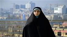 زن از منظر قرآن کریم (بخش دوم)