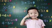 چگونه با کودک باهوش رفتار کنیم ؟