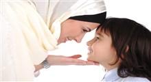 همدلی، مبنای روان شناختی ارتباط مؤثر والدین با فرزندان