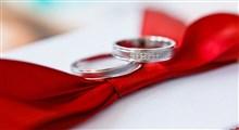 عوامل شخصیتی موثر بر ازدواج موفق (بخش اول)