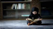 راه های تثبیت آموزه های دینی در کودک