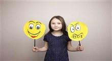 آموزش مهارت های مقابله ای به کودک