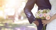 انواع بلوغ مورد نیاز در ازدواج