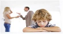 مشاجره والدین، تاثیر آن بر کودکان