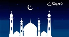 تغییر سبک زندگی در ماه رمضان
