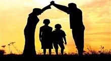 دو سئوال مهم در خانواده درمانی