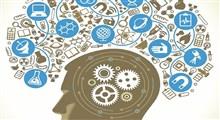 4 عامل روان شناختی موثر بر انتخاب سبک زندگی