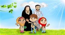 شیوه های رفتاری امام علی (علیه السلام) در خانواده